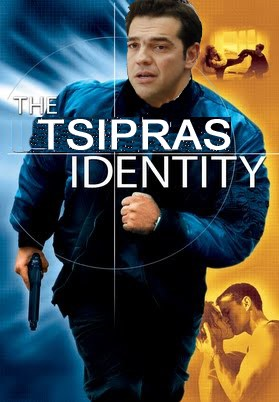 The Tsipras Identity